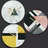 掛鐘簡景 極簡創意玻璃掛鐘 大理石紋理超薄靜音鐘錶北歐裝飾藝術時鐘 夏洛特LX