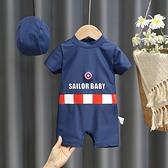 兒童連身式游泳衣新款男童速干短袖泳帽裝備小童寶寶海邊度假泳裝 幸福第一站 幸福第一站
