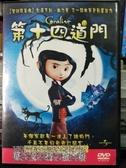 挖寶二手片-B54-正版DVD-動畫【第十四道門】-聖誕夜驚魂導演(直購價)