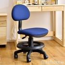 學生椅子家用書桌靠背寫字椅可升降電腦椅兒童學習椅帶腳踏  圖拉斯3C百貨