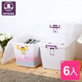 【HOUSE】滑輪收納整理箱110L_2入+90L_2入+50L_2入