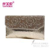時尚新款鑲鉆手抓帶鉆晚宴信封包 BS20354『科炫3C』