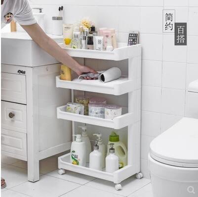 浴室置物架衛生間浴室置物架衛浴收納櫃洗手間廁所塑料儲物臉盆架子馬桶落地igo 貝兒鞋櫃