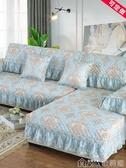 四季簡約現代歐式布藝沙發坐墊子防滑沙發套罩全包蓋巾通用沙發墊 歌莉婭
