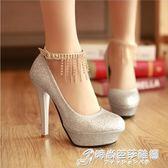 水晶金色新娘婚鞋紅色圓頭公主單鞋超高跟鞋細跟一字扣防水台女鞋 時尚芭莎