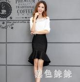 夏秋裝女時尚新款高腰包臀半身裙中長款荷葉邊短裙一步裙魚尾裙子 qf4162【黑色妹妹】
