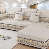 沙發墊夏季防滑全包簡約現代沙發巾罩套四季通用訂製布藝坐墊子    韓小姐