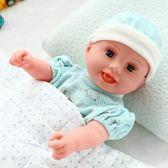 仿真嬰兒洋娃娃會說話的唱歌娃娃安撫陪睡娃娃早教兒童智能玩具WY《端午節好康88折》