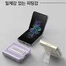 韓國正品VRS 三星 z flip 3 ...