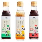 日本家族の一日 寶寶專用低鈉醬油 鰹魚露 椎茸露 煮湯 沾醬 嬰兒醬油 5056 寶寶食堂