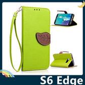 三星 Galaxy S6 Edge 撞色葉子保護套 荔枝紋側翻皮套 樹葉造型磁扣 支架 插卡 錢夾 手機套 手機殼