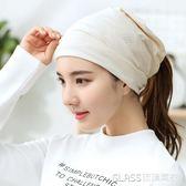 春秋冬季帽子孕婦產後用品時尚發帶韓版春夏季防頭風頭巾   琉璃美衣