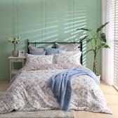【BBL Premium】祕密花園100%精梳棉.印花雙人兩用被床包組