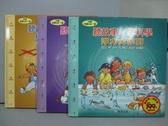 【書寶二手書T7/少年童書_PGF】聽故事學科學-浮力大作戰_月亮大考驗等_共3本合售_附光碟