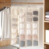 衣櫃內衣襪子收納袋掛袋儲物袋牆掛式宿舍衣櫥懸掛式收納神器布藝 喜迎新春