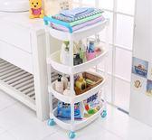 蔬菜架水果菜籃架廚房置物架塑料層架客廳儲物架行動收納架手推車 LannaS YDL