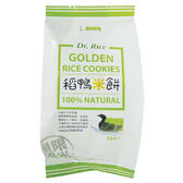 稻鴨米餅 10包團購(1箱)(免運費)有現貨,當天可出 效期2018.11月多