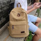 時尚潮流男背包雙肩包初中高中學生書包