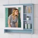 浴鏡 浴室鏡柜掛墻式衛生間洗臉盆柜鏡子帶置物架洗漱臺防水收納柜鏡箱