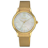 CITIZEN星辰 白蝶貝米蘭帶光動能腕錶EM0812-89D