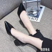 OL鞋 夏季新款職業工作鞋女粗跟高跟鞋尖頭中跟單鞋OL正裝女鞋aj2774『美好時光』