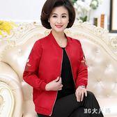 大尺碼外套 新款中老年女裝媽媽秋裝外套夾克中老年上衣服薄外套 QQ11465『MG大尺碼』