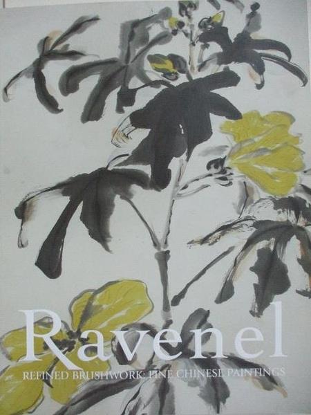 【書寶二手書T5/收藏_DIM】Ravenel_Refined Brushwork:Fine Chinese Painting_2020/7/18