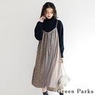 「Winter」 拼接花朵吊帶連身洋裝 - Green Parks
