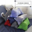 《立體多用途骨型枕-小》-顏色隨機出貨