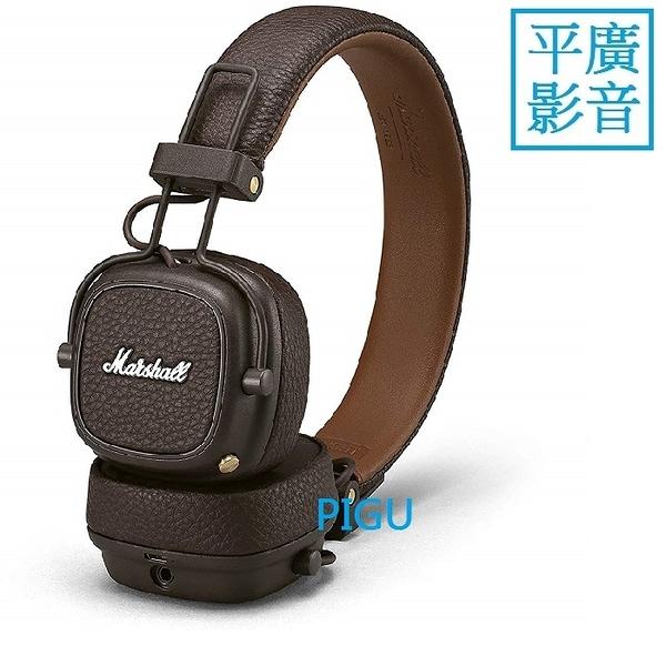 平廣 Marshall MAJOR III Bluetooth 棕色 藍芽耳機 台灣公司貨保1年送袋 藍芽版 3代 三代 BT