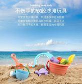 沙灘玩具-套裝玩沙子挖鏟子工具決明子寶寶戲水洗澡玩具 流行花園