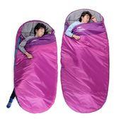 睡袋 睡袋成人戶外加厚 單人冬季四季保暖室內露營旅行便攜隔臟睡袋 米蘭街頭