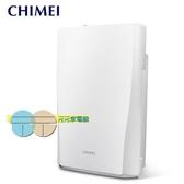 CHIMEI 奇美 清菌離子空氣清淨機 M0600T
