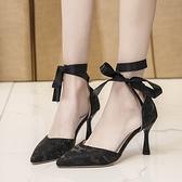 仙女風細帶尖頭淺口涼鞋女夏季新款細跟高跟性感少女中空女鞋 格蘭小鋪
