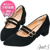 Ann'S親愛的甜蜜女孩-素面絨質雙帶瑪莉珍尖頭跟鞋-黑