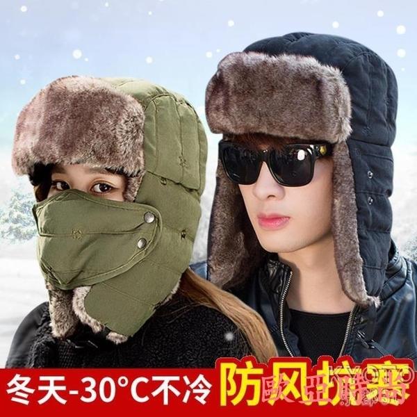 雷鋒帽男士帽秋冬季東北冬天防寒帽子騎電動車加厚防風保暖棉 【快速出貨】
