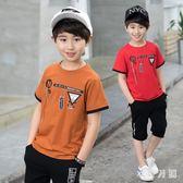 2019新款韓版男童套裝夏季潮流寬鬆兒童兩件套 QW5052【衣好月圓】
