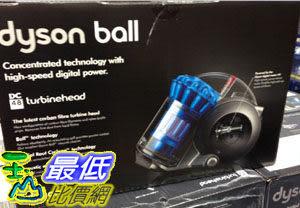 【吸塵器】Dyson DC48