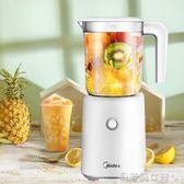 榨汁機榨汁機家用水果小型料理迷你電動便攜式炸果汁機多功能榨汁杯 貝芙莉