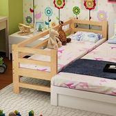 床加寬實木床鬆木床床架加寬床加長床兒童單人床拼接床可定制【下標前聯繫客服】jy