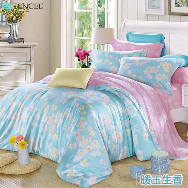 《暖玉生香》雙人鋪棉床包兩用被套四件組 100%純天絲(5*6.2尺)