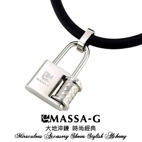 LUCK & LOVE 鎖戀 鍺鈦項鍊  MASSA-G Deco系列