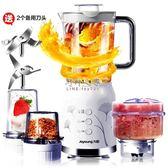 榨汁機 九陽多功能榨汁機家用水果小型果蔬全自動迷你學生炸果汁機榨汁杯igo 野外之家