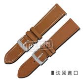 Watchband / 20.16mm / HERMES 愛馬仕-法國進口柔軟簡約質感車線高級替用真皮錶帶 棕色