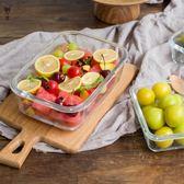 密封玻璃碗帶蓋水果保鮮盒耐熱微波爐便當飯盒冰箱收納鋼化玻璃碗