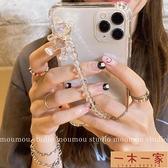 蘋果12手機殼 錬條鐳射小熊適用蘋果12pro max手機殼iphonex 8plus軟7pxr/11