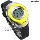 JAGA 捷卡 小巧可愛 多功能時尚電子錶 防水手錶 女錶 學生錶 計時碼錶 鬧鈴 橡膠錶帶 M1067-AK(黑黃)
