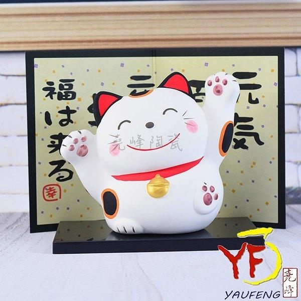 【堯峰陶瓷】 美濃燒 日本進口陶瓷公仔 開運招福 手繪招財貓 擺飾品 療癒小物