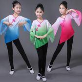 兒童古典舞服-練功服新款女童水袖中國風舞蹈服民族舞 降價兩天