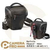 ◎相機專家◎ Manfrotto Advanced² Holster 相機槍套包 S MB MA2-H-S 槍包 公司貨